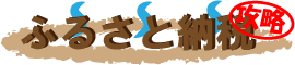logo-tax2